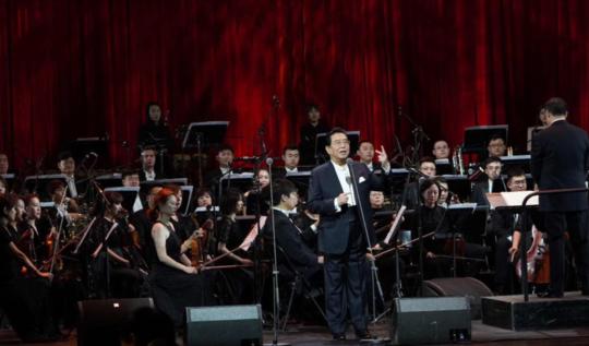 李双江从艺从教60周年师生音乐会