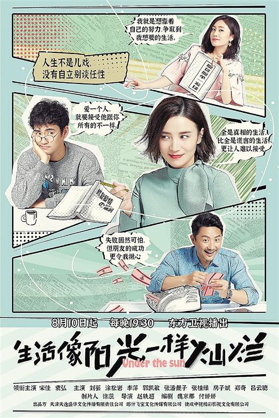 """袁弘新剧""""诱骗""""宋佳生娃 这样真的好吗?"""