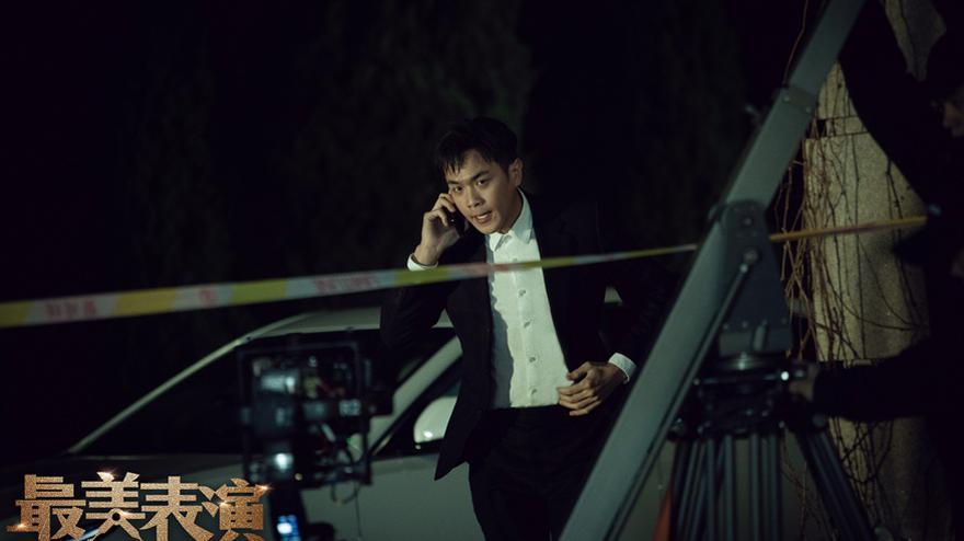 張若昀最美表演《全世界準備》 一個死跑龍套的大演員夢