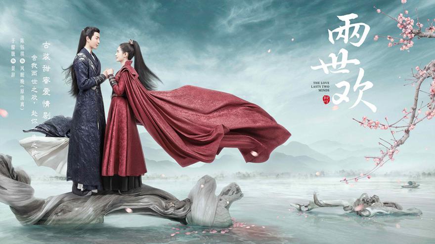 视频:《两世欢》今晚开播 于朦胧陈钰琪恋爱破案两不误