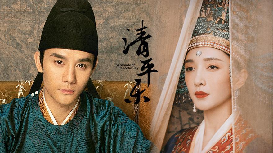 《清平樂》開播曝情感版預告 王凱塑溫柔隱忍愛民帝王形象