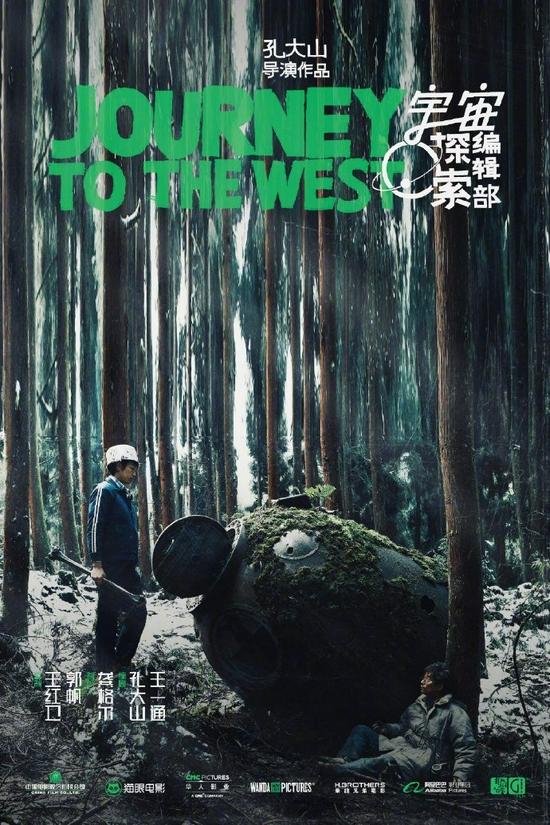 第五届平遥国际电影展闭幕 完整荣誉名单揭晓