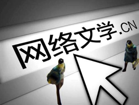 晋江文学城、番茄小说和米读小说被约谈整改