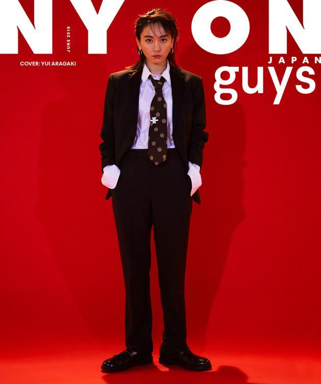 新垣结衣为杂志《NYLON JAPAN》拍双封面2