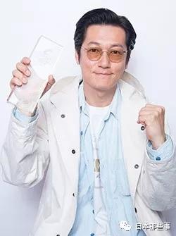 毒舌法医获两座奖杯 私下井浦新却是个文艺宅?