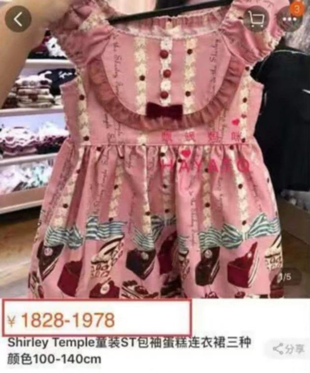 蛋糕裙价格