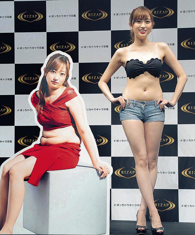 菊地亞美減肥成功出席活動