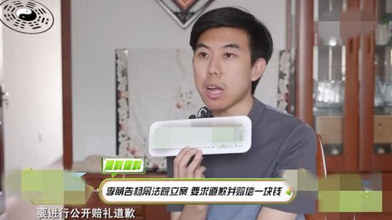 4月17日,李萌再度接受媒体采访,表示他对杨幂方的诉讼法院已经立案。李萌要求杨幂公开赔礼道歉,并赔偿一元钱。
