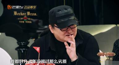 刘欢老师吐槽某节目用油
