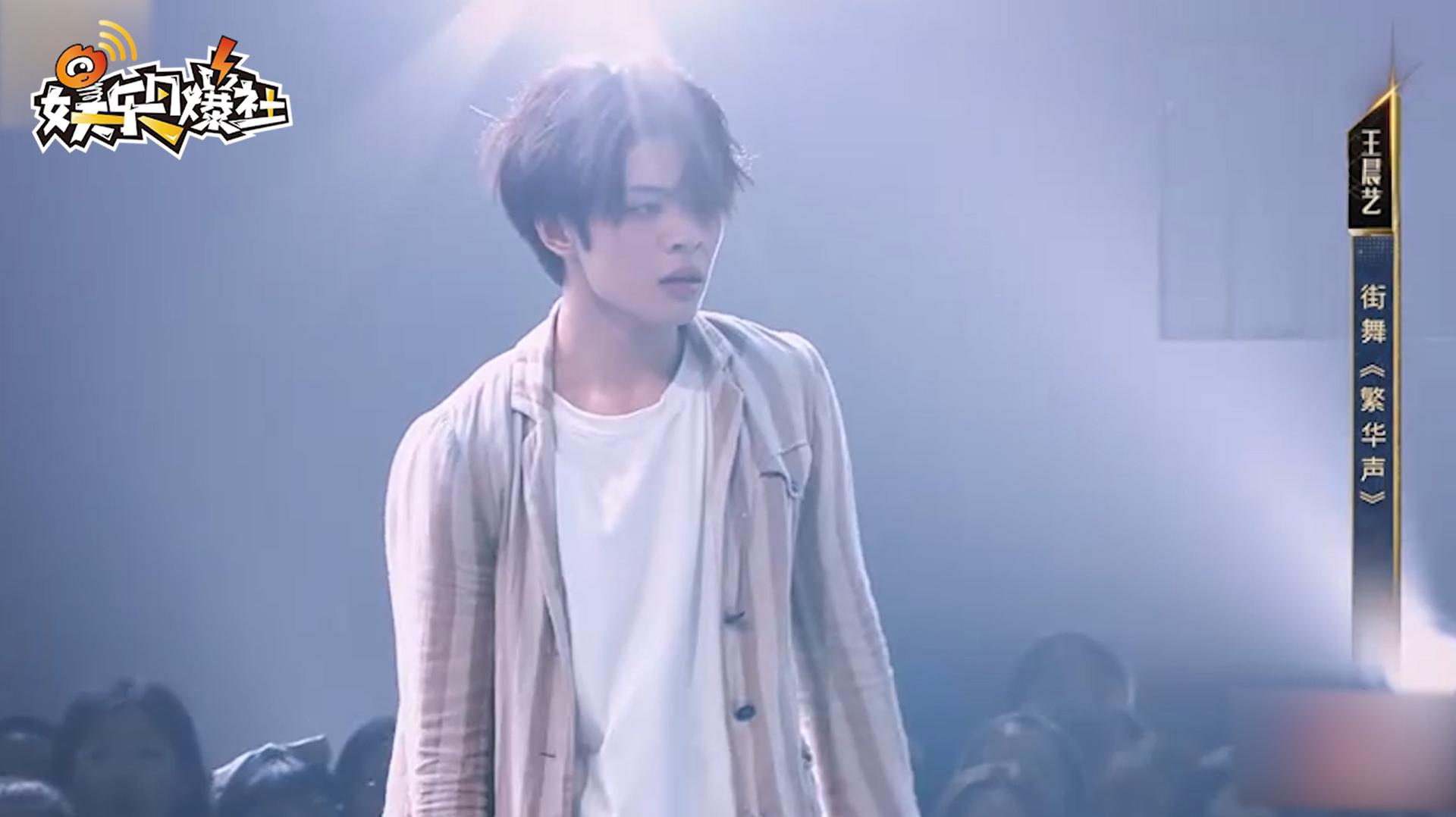 王晨藝:我需要舞臺去盡情跳舞 舞蹈是我的起點
