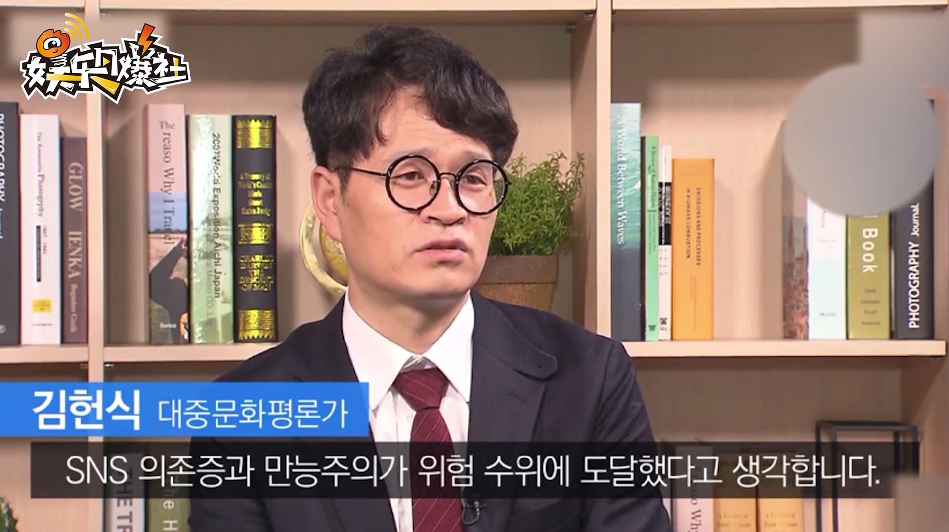 """韓國有望推出""""雪莉法""""?演藝協會要求杜絕惡評"""
