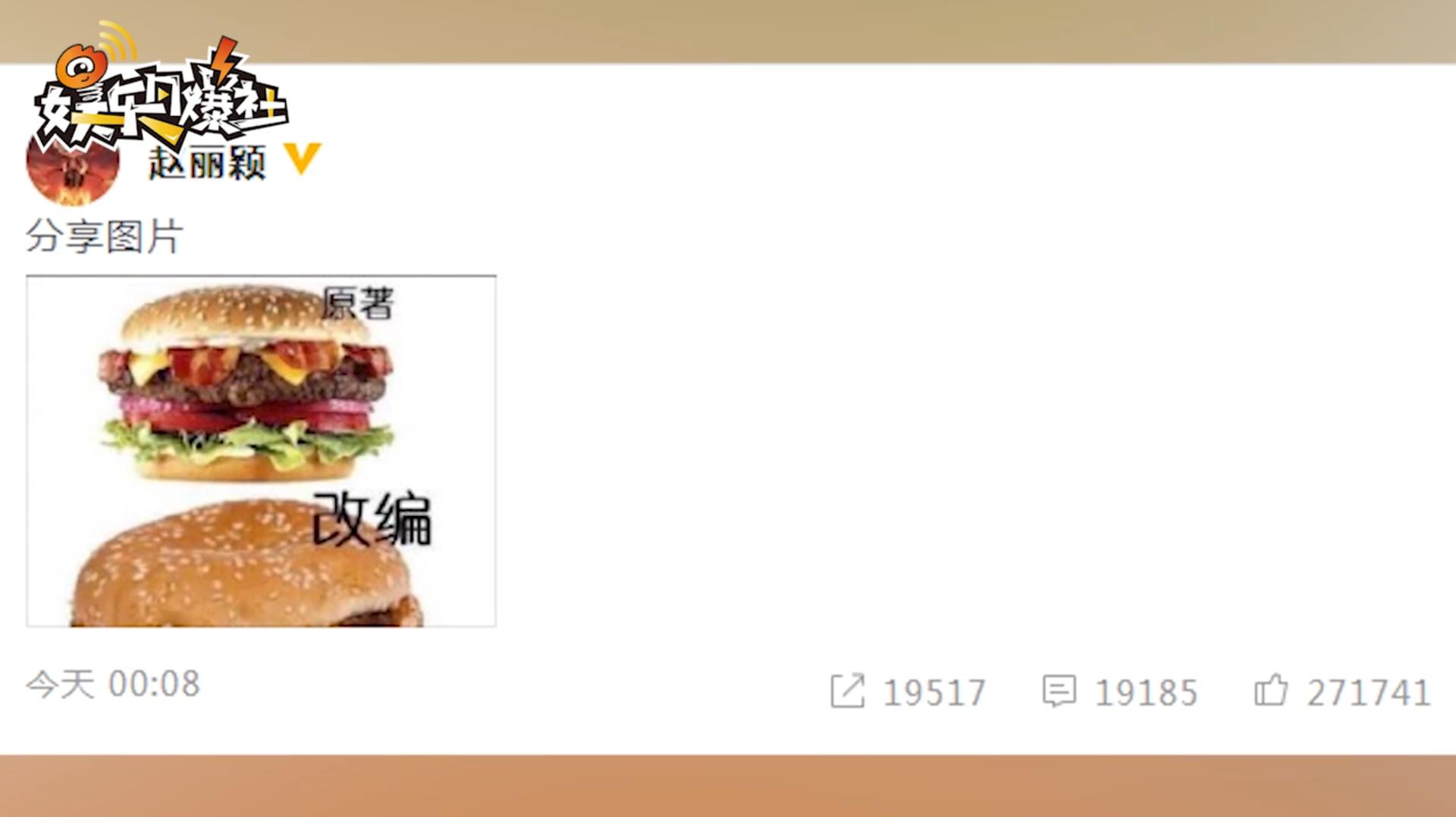 網傳《有翡》遭魔改?晉江及作者發聲明稱絕不接受