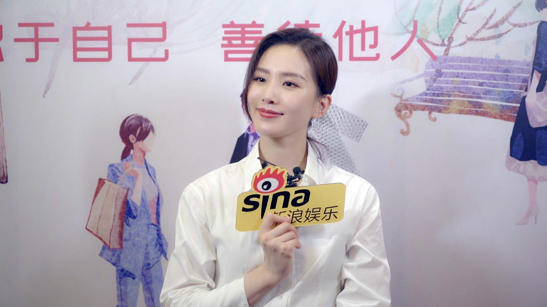 刘诗诗回应李思雨人设争议 演完变得更直接说话很冲