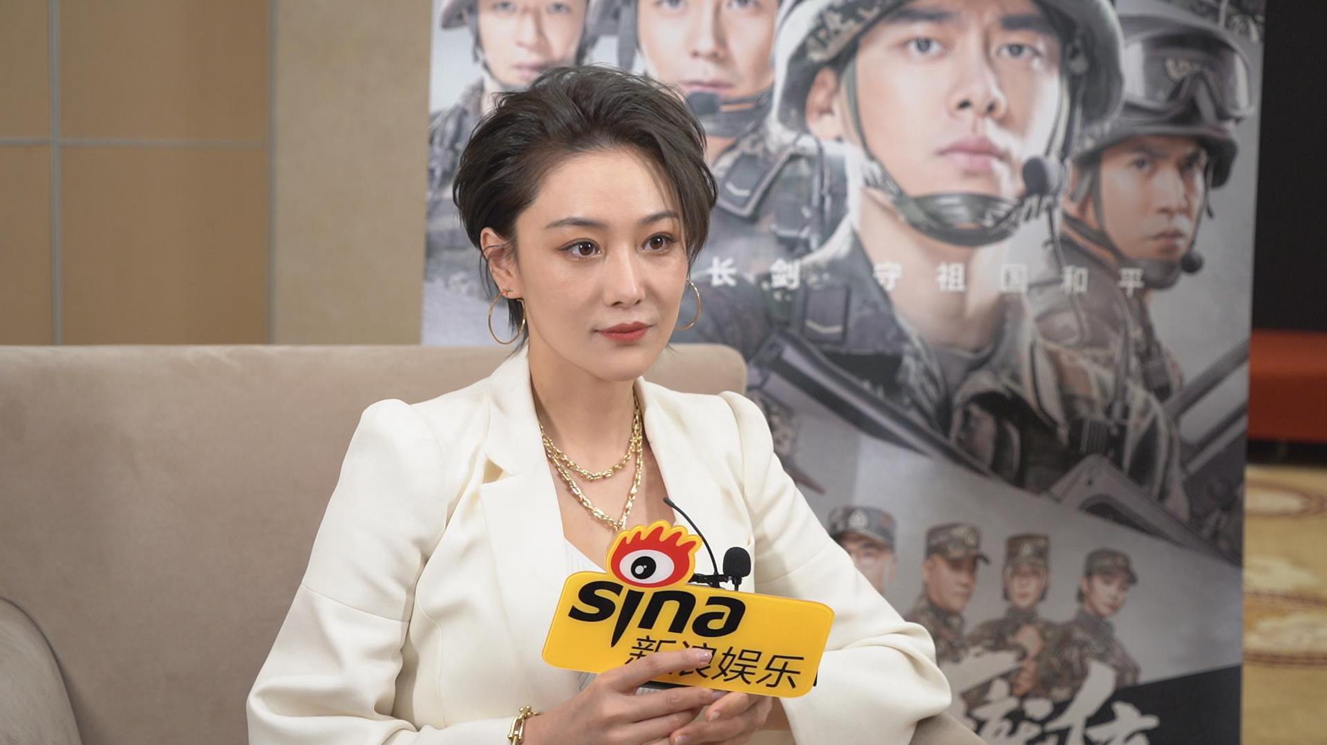 张馨予为《号手就位》军医角色剪短发 曝姐姐2群聊名