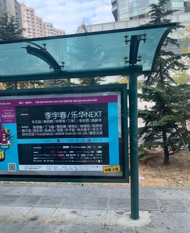 車站廣告牌