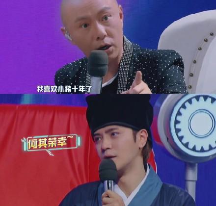 张卫健:我喜欢小猪十年了