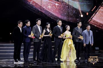 李現雷佳音劉燁沈騰趙麗穎周冬雨獲年度演員榮譽
