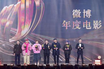 《李焕英》《唐3》等获微博年度电影
