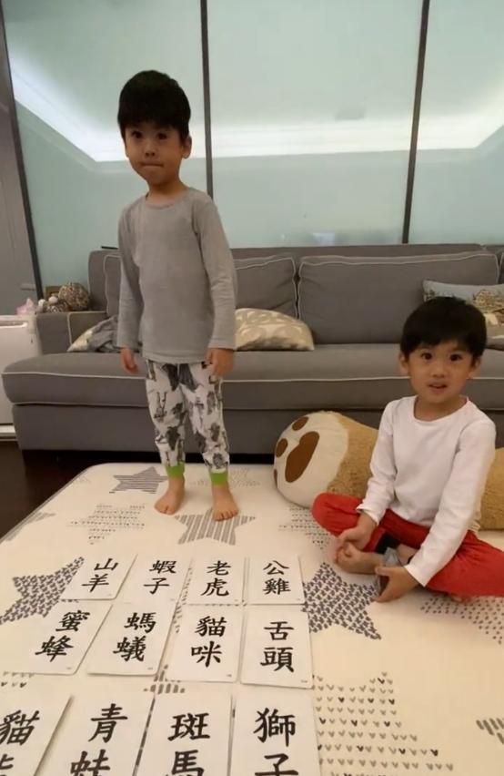 林志颖带孩子做认字大考验