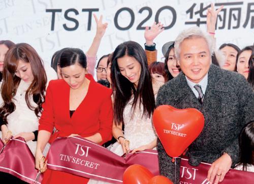 在口碑冰火两重天的情况下,TST庭秘密依旧吸引?#31246;?#20010;娱乐圈的明星站台代言。