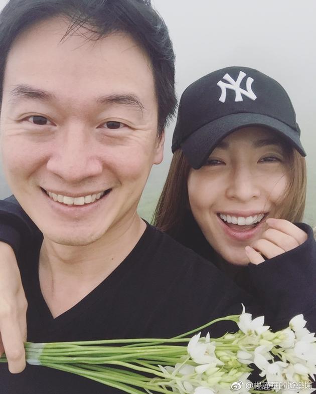 台媒曝杨谨华与男友Ben登记结婚
