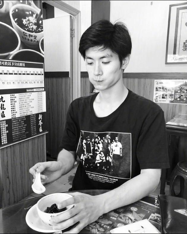 《【摩杰平台官网注册】演员三浦春马自杀去世 年仅30岁》