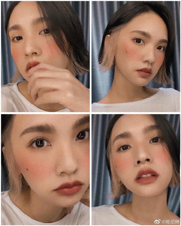 杨丞琳晒伤妆滤镜自拍超少女 挂耳染短发时尚满分