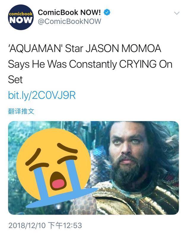 杰森·莫玛(Jason Momoa)发文泄漏:吾在《海王》片场频繁哭!