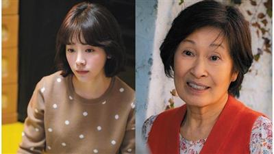 女主角金惠子变老前后