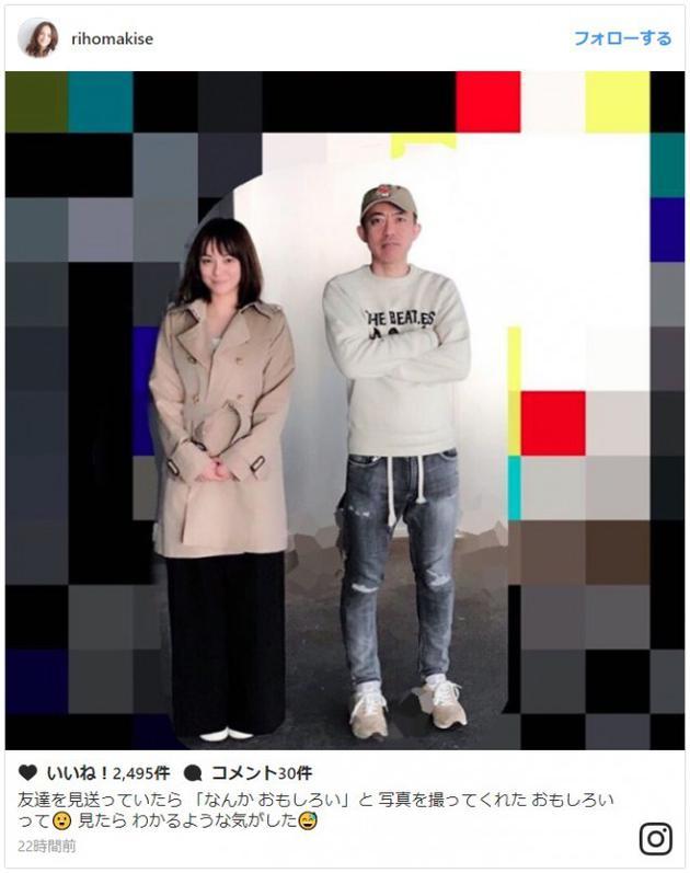 牧濑里穗和设计师NIGO结婚,没想到老公欠债亿元,两人共同度过低潮。