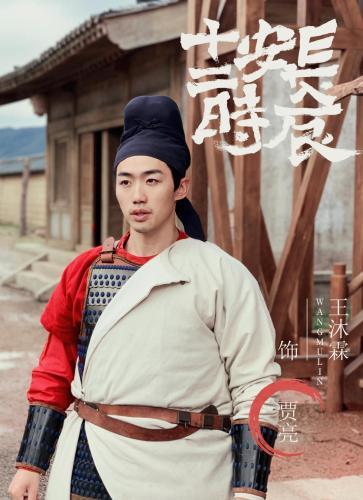 《长安》旅贲副队王沐霖:只有小演员 没有小角色