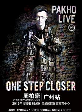 周柏豪 One Step Closer Pakho Live - 廣州站