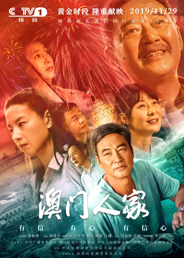 http://www.k2summit.cn/yulemingxing/1582715.html