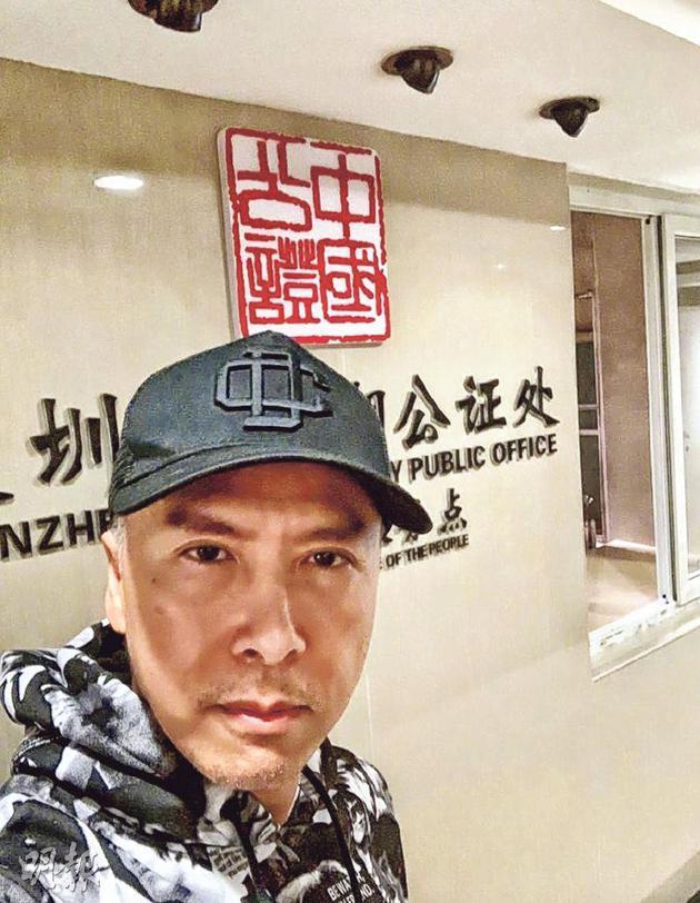 甄子丹维权胜诉 《冰封侠》电影公司发道歉声明