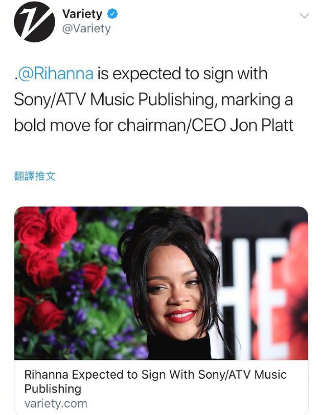 蕾哈娜签约SonyATV音乐出版公司 将发行新专辑