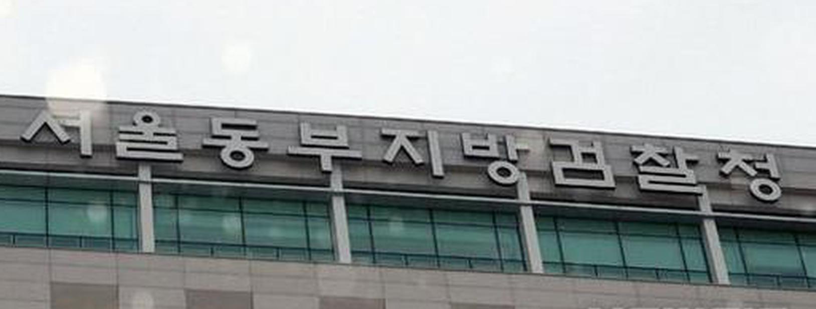 韩国20代人气女演员父亲涉嫌诈骗