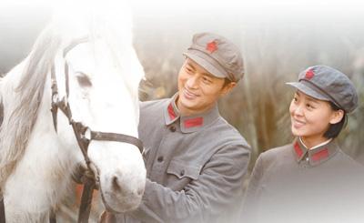 人民日报评《可爱的中国》:坚守革命信仰典型形象