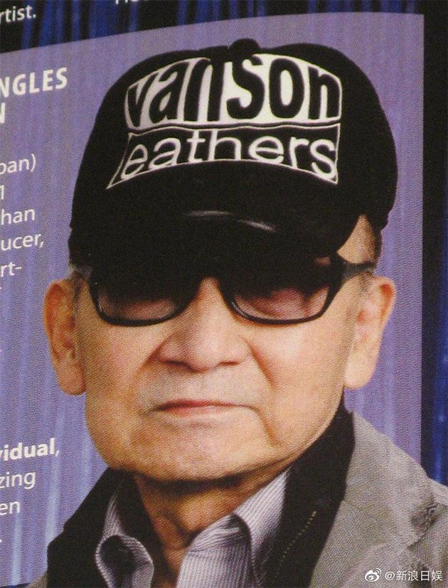 杰尼斯事务长喜多川葬礼东京举办 约90位艺人参加