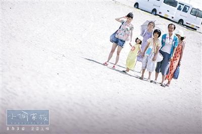 《小偷家族》目前票房9655万,是日本引进片中票房最高的真人影片。