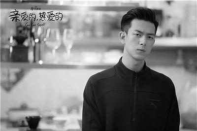 李现搭档杨紫很开心 自曝工作的轴劲与韩商言相似