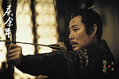 陳道明飾慶帝