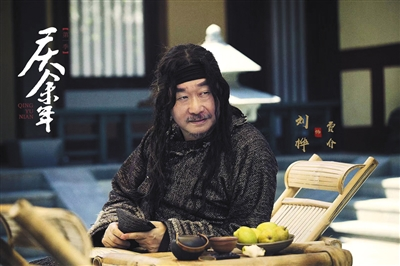 劉樺飾費介