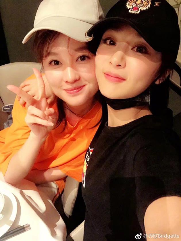 乔欣、杨紫