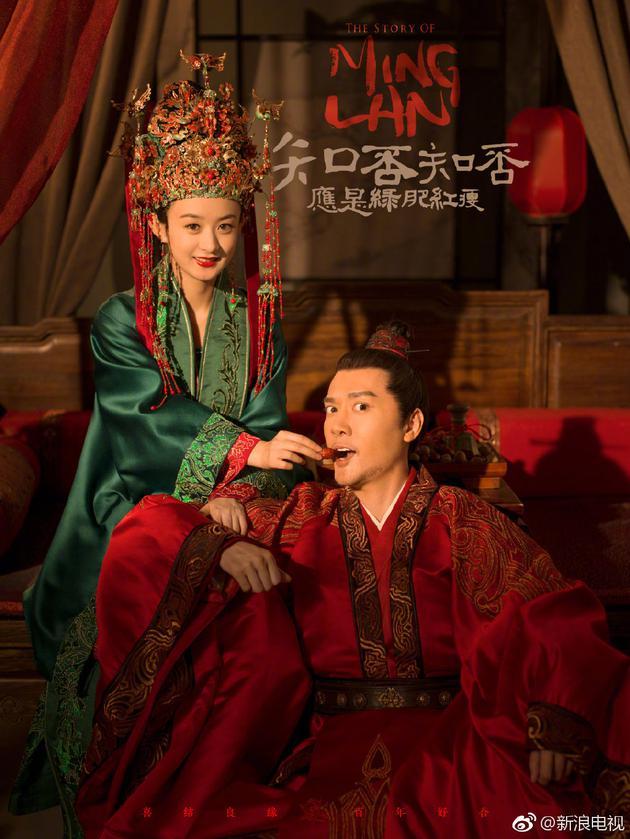 赵丽颖和冯绍峰主演的《知否》也正在炎播