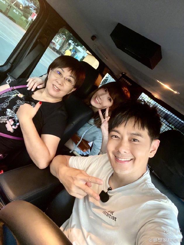 林志颖与妈妈、妻子