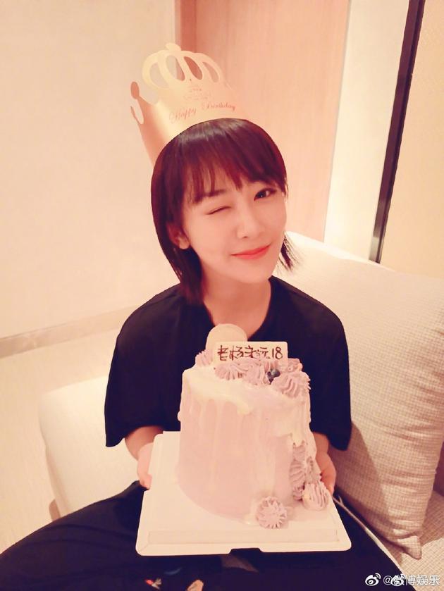 杨紫手捧蛋糕