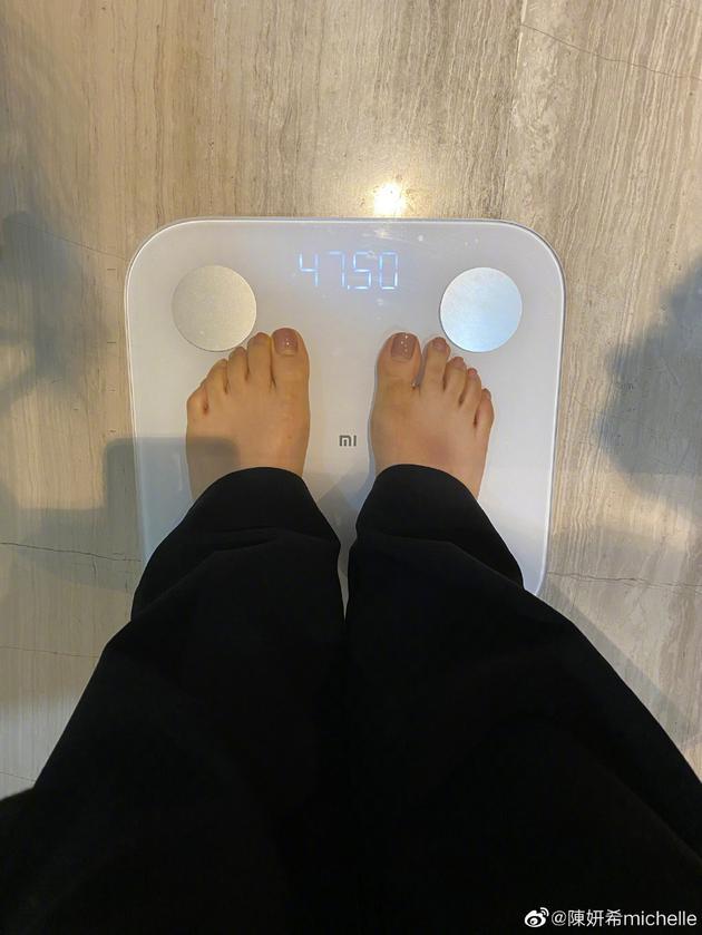 陈妍希录《浪姐2》瘦身5斤 再次自曝体重想换头像