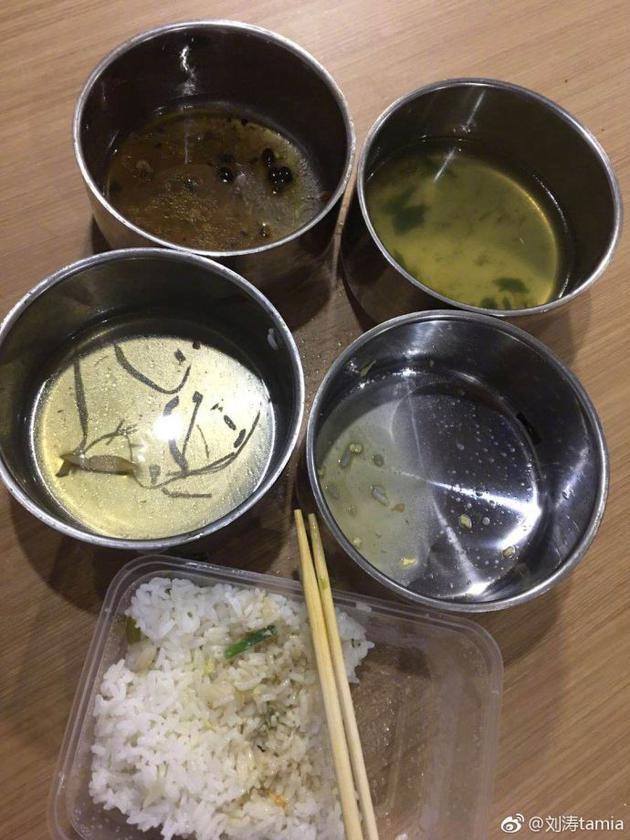 刘涛晚餐三菜一汤