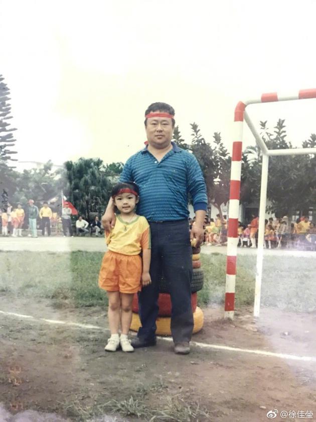 徐佳莹童年和老爸合照
