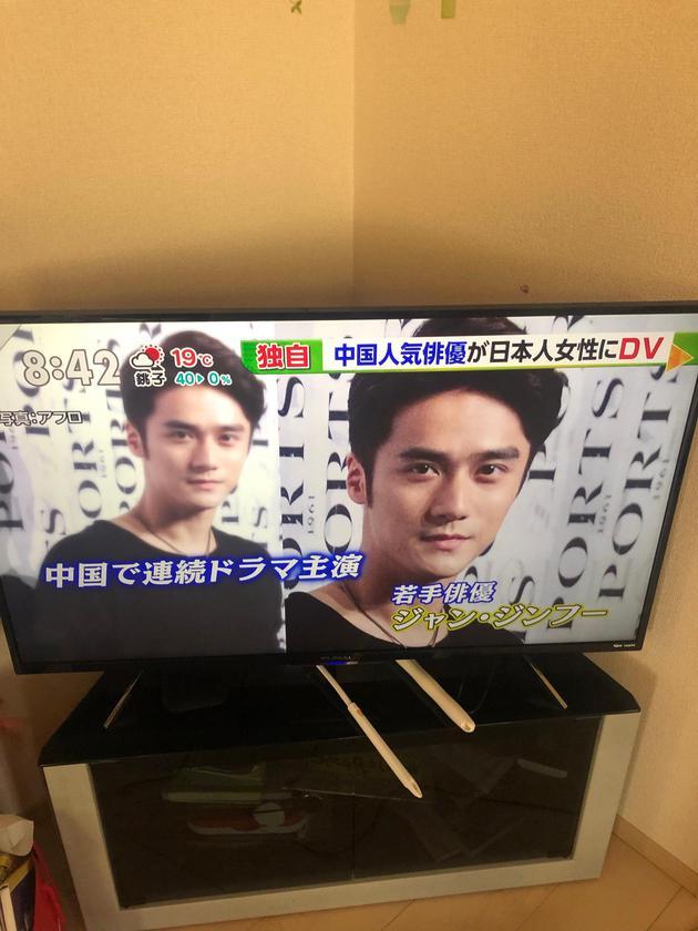 日本消息报道蒋劲夫(图源:微博网友miumiu酷猫)
